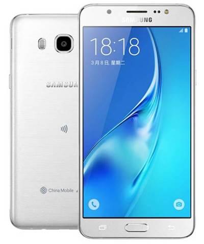 Samsung Galaxy J7 & J5 versi 2016