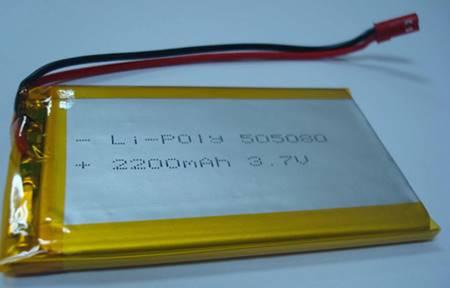baterai-li-po lithium polymer