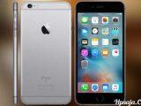 Harga Iphone 6s plus dan spesifikasi
